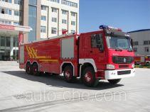 Yinhe BX5420GXFSG250HW fire tank truck