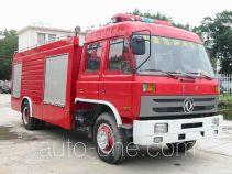 海潮牌BXF5141GXFAP40型泡沫消防车