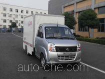 Bingxiong BXL5020XXYBEVS electric cargo van