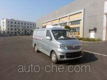 Bingxiong BXL5024XLC4 refrigerated truck