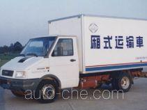 Bingxiong BXL5044XXY box van truck