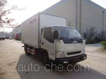 Bingxiong BXL5047XBW6 insulated box van truck