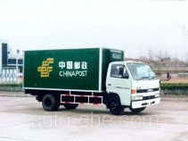 Bingxiong BXL5047XYZ postal vehicle