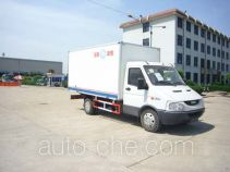 Bingxiong BXL5055XXY2 box van truck