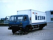 Bingxiong BXL5100XXY box van truck