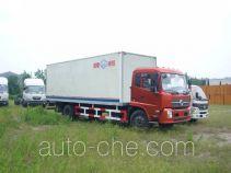 Bingxiong BXL5127XXY box van truck