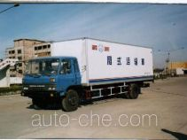 Bingxiong BXL5142XXY box van truck