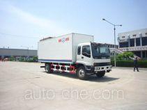 Bingxiong BXL5152XXY2 box van truck