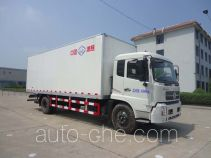 Bingxiong BXL5162XBW insulated box van truck