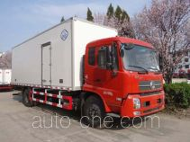 Bingxiong BXL5162XBW1 insulated box van truck