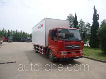 Bingxiong BXL5163XBW insulated box van truck