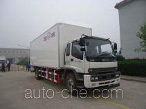 Bingxiong BXL5164XXY box van truck