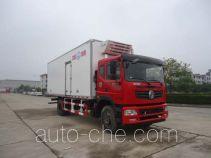 Bingxiong BXL5165XLC refrigerated truck