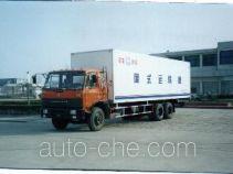 Bingxiong BXL5200XXY box van truck
