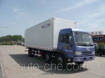 Bingxiong BXL5241XBW insulated box van truck