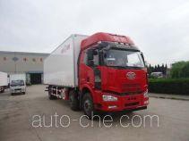 Bingxiong BXL5250XLCS refrigerated truck