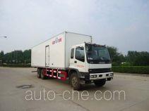 Bingxiong BXL5251XXYS box van truck