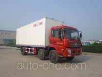 Bingxiong BXL5256XBW insulated box van truck