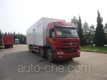 Bingxiong BXL5310XBW insulated box van truck