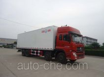 Bingxiong BXL5312XBW3 insulated box van truck