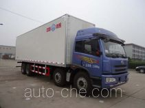 Bingxiong BXL5313XBW1 insulated box van truck