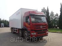 Bingxiong BXL5310XBW insulated box van truck