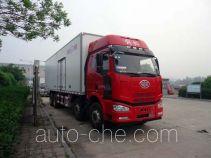 Bingxiong BXL5316XLC refrigerated truck