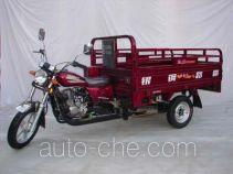 Benyi BY150ZH-B cargo moto three-wheeler