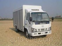 Baiyun BY5041XXYZB box van truck