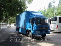 Baiyun BY5100XWT mobile stage van truck