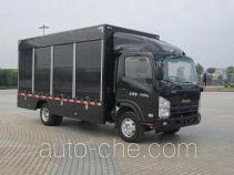 Baiyun BY5100XZB equipment transport vehicle
