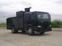 Baiyun BY5161GFB anti-riot police water cannon truck