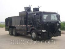 Baiyun BY5251GFB anti-riot police water cannon truck