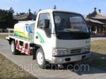 Yuanlin BYJ5043GPS sprinkler / sprayer truck