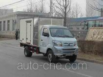 Lansu BYN5040XLCBEV electric refrigerated truck