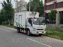 蓝速牌BYN5041XLC型冷藏车