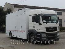Lansu BYN5170XTX communication vehicle