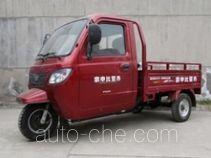 Zongshen Piaggio BYQ250ZH cab cargo moto three-wheeler