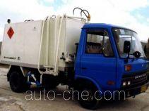 北方重工牌BZ5060ZYJ型自装卸式医疗垃圾转运车