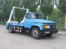 NHI BZ5090ZBB skip loader truck