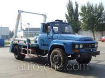 NHI BZ5092ZBB skip loader truck