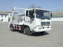 NHI BZ5120ZBB skip loader truck