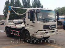 NHI BZ5120ZBS skip loader truck