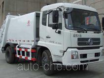 NHI BZ5125ZYS garbage compactor truck