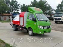 Beizhongdian BZD5030GSS-A7 sprinkler machine (water tank truck)