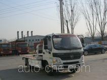 Beizhongdian BZD5040TQZBT wrecker