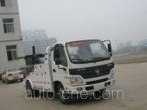 Beizhongdian BZD5041TQZBT wrecker