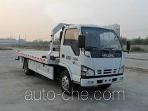 Beizhongdian BZD5070TQZBTE4 wrecker