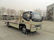 Beizhongdian BZD5080TQZBTE4 wrecker