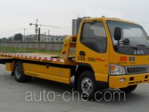 Beizhongdian BZD5080TQZBTE41 wrecker